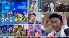 '미스터트롯의 맛' 임영웅의 금의환향…톱7 유쾌만발 토크 콘서트
