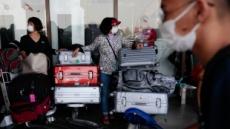 필리핀 22일부터 한국 등 비자 면제 및 무비자 입국 중단