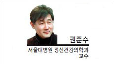 [세상읽기] '사회적 거리두기'와 '심리적 거리두기'