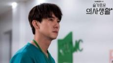'슬의생' 유연석이 전한 의사로서의 바른 소신 '깊은 울림'