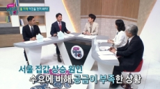 GS건설, 자이TV서 '상반기 분양단지' 3월 말 공개