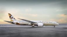 에티하드항공,아부다비 모든 노선·경유편 운항 일시 중단