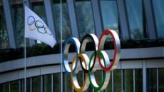 도쿄올림픽 개최 결국 1년 미뤄졌다…IOC 연기 공식발표