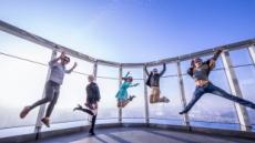 서울 '세계 5대 관광도시' 목표, 하반기 거점플라자 착공