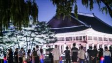 문화유산 '헌장'에 나눔·향유·국제화·미래 가치 반영