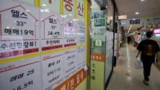 강남 아파트 석달간 거래 줄었는데, 증여는 55%↑