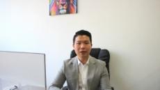 비즈니스 파트너스 그룹 '해신' 김태규 대표, 자영업 위기 속 대안 '블로그 만들기' 강조