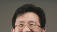 HDC현산, 대표이사에 정경구 CFO·경영기획본부장 추가 선임