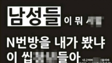 """아역 뮤지컬 배우 김유빈, """"홧김에 저지른 글""""…n번방 발언 사과"""