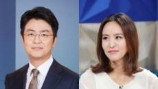 '최동석, 메인앵커 하차하라'…박지윤 가족여행 SNS에 '불똥'