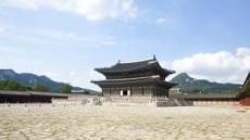 궁중문화축전, 경복궁 夜관람 등 연기되는 궁릉문화행사들