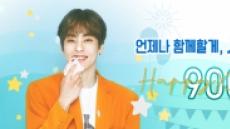 엑소 시우민 팬클럽, 시우민 생일 맞아 기부…4년간 약 2000만원