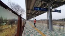 경의선 최북단 임진강역, DMZ 사진전 개최