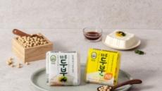 맛·건강 다잡은 HMR 최강라인업