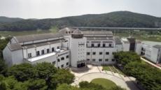 한국지역난방공사, R&D 신기술 개발 '올인'