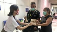 발 묶인 한국 등 해외관광객 보살피는 필리핀 관광부