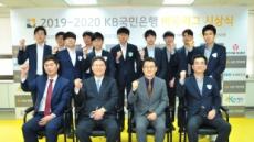 한국물가정보 우승주역 신민준, KB바둑리그 첫 MVP 수상