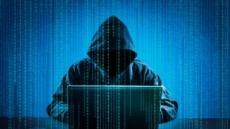 미래에셋대우 홍콩법인, 이메일 피싱 당해 60억원 날려