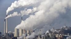 """글로벌 투자기관 """"한전, 해외 석탄발전 투자 중단하라"""""""