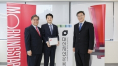 대신자산운용, '2020 모닝스타 펀드 어워즈' 베스트 한국 대형주 부문 수상