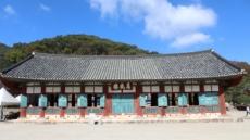 가장 큰 사찰 누각, 400살 된 '선운사 만세루' 보물 된다