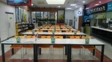 섬진강 휴게소(순천방향), 도민안심식당서 맘 놓고 식사 하세요