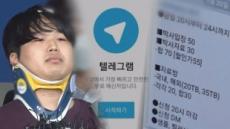 SBS '그알',  조주빈 일당 '팀 박사' 정체 추적