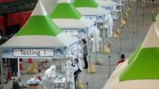 국내 입국자, 항공기 탑승 전 의무 발열 검사
