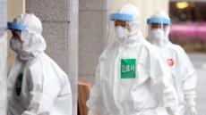 코로나19로 대구 80대 여성 2명 추가 사망…국내 총 152명