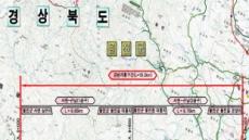 봉화~울진 국도 36호선, 내달 1일 개통…통행시간 15분 단축