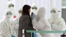 인천 코로나19 확진자 52명…뉴욕·스위스 방문 2명 추가