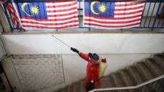 콘돔 대란 오나…말레이시아 '코로나19 봉쇄'에 글로벌 수급 차질