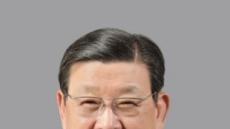 구자원 LIG그룹 명예회장…어떤 인물?