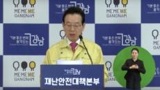서울 해외유입 코로나19 확진자 8명 추가