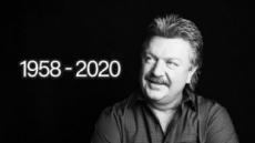 美 인기 컨트리가수 조 디피, 코로나19로 사망…향년 61세
