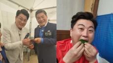 """'트바로티' 김호중, 챙겨준 대선배 진성에 감사함 전달 """"더 열심히 노래하겠습니다"""""""