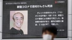 [속보] 일본 불신? 최근 입국 통제 늘어 191개국…한국발 181國