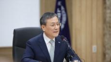 KAIST 등 4대과기원 총장도 급여 30% 반납…코로나19 극복 동참