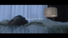 삼성물산, '언제나 최초의 새로움' 내건 래미안 브랜드 필름 공개
