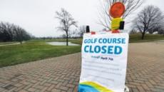 JLPGA 시즌 6번째 대회도 무산 JPGA·PGA 등 도미노 취소 사태