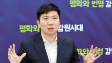 """""""한국 스포츠도 코로나 극복 모범사례 되길"""""""