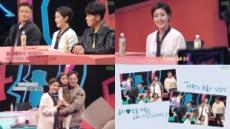 """'동상이몽 2' 이윤지, """"가족 출연이라 긴장했지만, 많은 사랑 받아 감사"""""""
