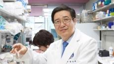 메드팩토, 소화기암 권위자 함기백 차의대 교수 영입