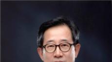삼표그룹 신임 부회장에 배국환 전 기재부 차관
