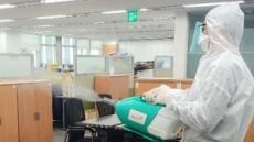 센트온, 유해세균·바이러스 제거 서비스 시작