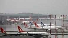 '외국인 차단' 라오스 등 123國↑…터키 등 국제선 중단 늘어