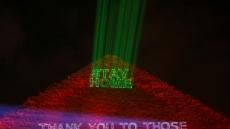 4500년 피라미드에 그린 '사회적 거리두기' 메시지 '뭉클'