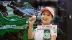"""LGU+ """"골프 트러블샷 고민 해결해드립니다""""…4일 생방송 골프 토크쇼 첫방"""