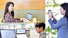1만8500명 전세계 LG화학 임직원 디지털 공간에…'스마트워크' 대전환
