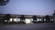 수원아트스튜디오 '푸른지대창작샘터' 뜬다